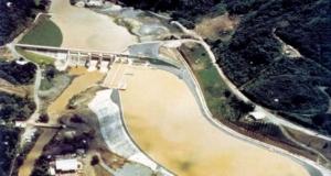 Hidroeléctrica Aguacapa