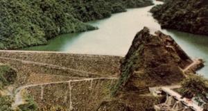 Hidroeléctrica Alto Anchicayá