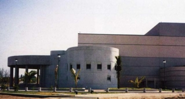 Teatro de la Ciudad de Tapachula