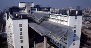 Hospital_20_de_Noviembre